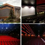 مجموعه پردیس سینمای مگامال – شهرک اکباتان
