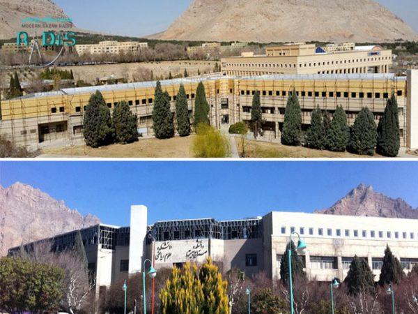 اضافه بنای دانشگاه صنعتی اصفهان